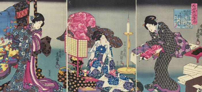 Kimono, from Kyoto to Freddie